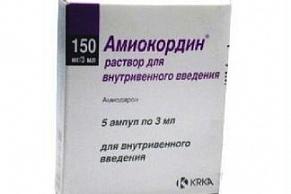 Амиокордин уколы