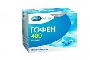 Гофен 400