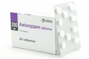 Амиокордин таблетки
