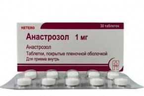 Анастрозол таблетки