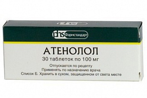Атенолол