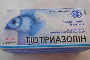 Тиотриазолин капли