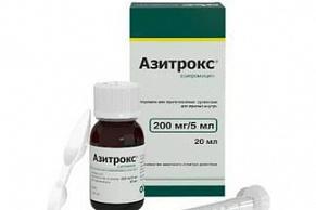 Азитрокс порошок