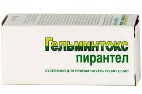 Гельминтокс суспензия