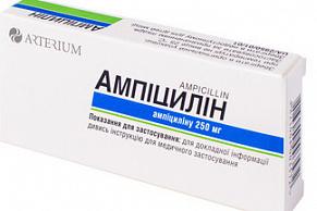 Ампициллин уколы