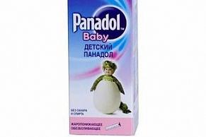 Детский Панадол сироп