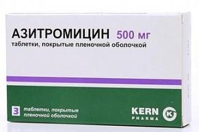 Азитромицин таблетки