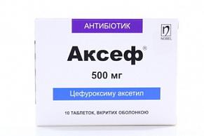 Аксеф таблетки
