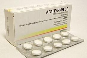 Агапурин таблетки