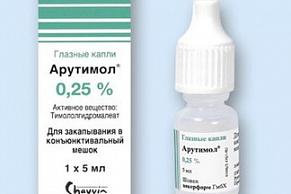 Арутимол: инстуркция по применению