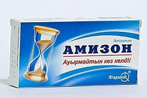 Амизон таблетки