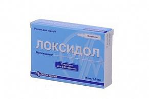Локсидол уколы