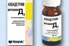 Аквадетрим Витамин капли