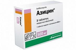 Азицин таблетки