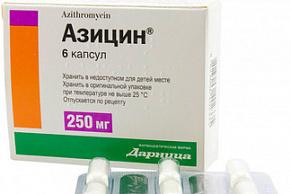Азицин капсулы