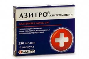 Азитро