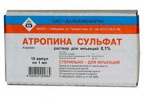 Атропина сульфат уколы