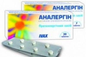 Аналергин