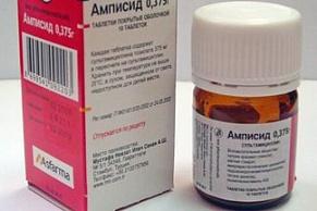 Амписид таблетки