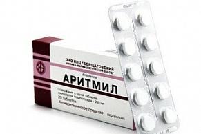 Аритмил таблетки