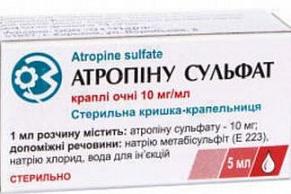 Атропина сульфат капли