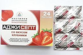 Аджисепт таблетки