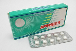 Арбидол таблетки