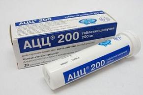 АЦЦ таблетки шипучие