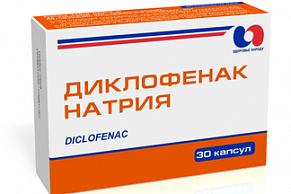 Диклофенак натрия капсулы