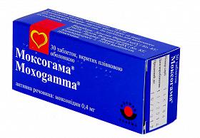 Моксогамма